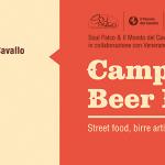 Campania Beer Festival 16-18 Ottobre 2015 Giugliano in Campania (NA)